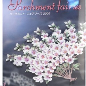 Parch Fairies 2005